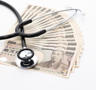 聴診器と一万円紙幣