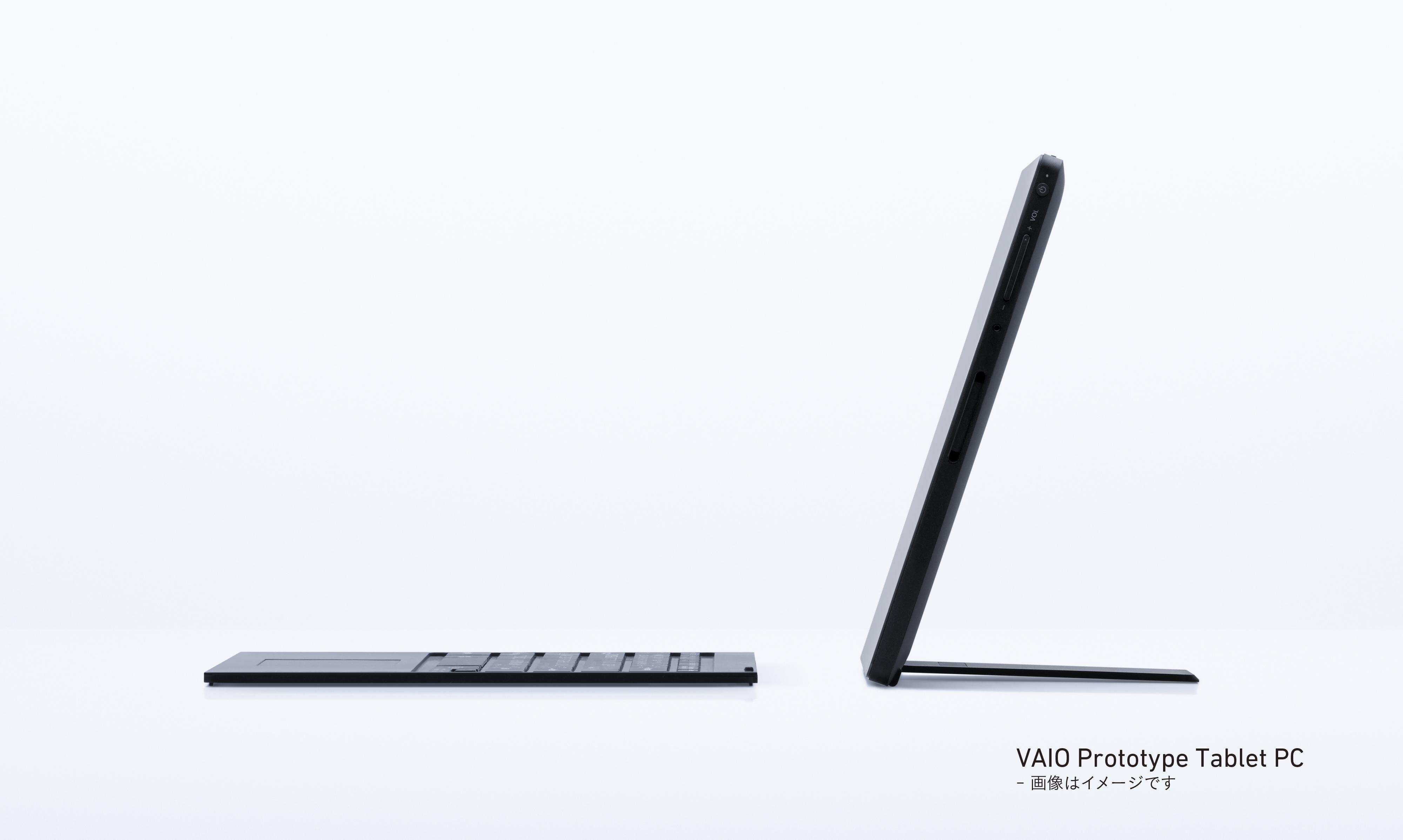 VAIO Prototype Tablet PC side