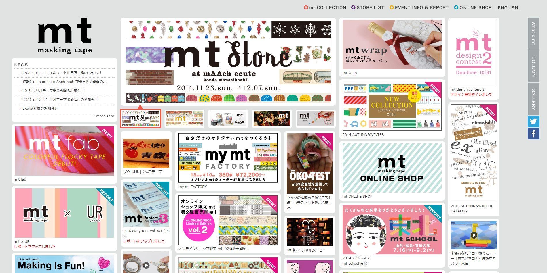 「mt」のブランドサイト