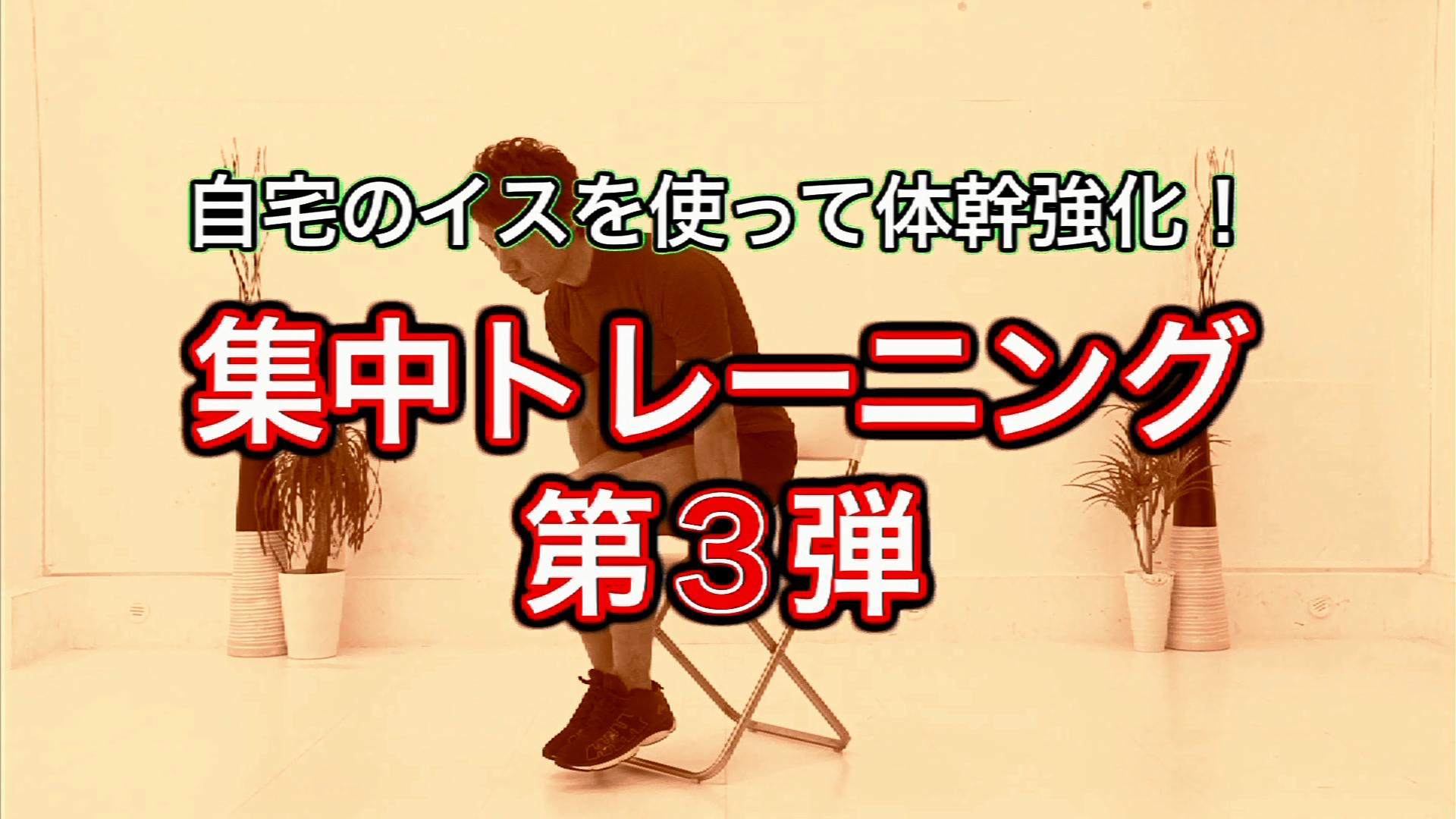スクリーンショット 2014-12-08 14.34.24