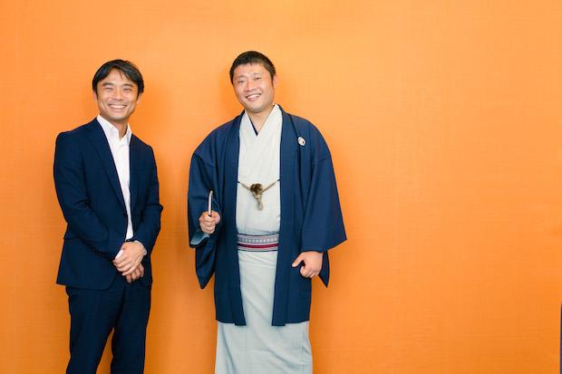 写真右:立川志の春さん(落語家)、左:岩瀬大輔(ライフネット生命保険 社長)