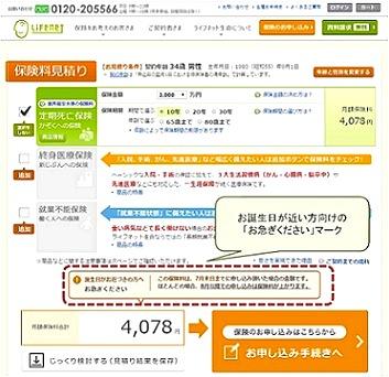 blog07hida2