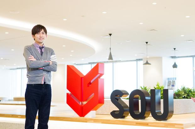 嵜本晋輔さん(株式会社SOU代表取締役社長)。2月にお披露目する新社屋にて。
