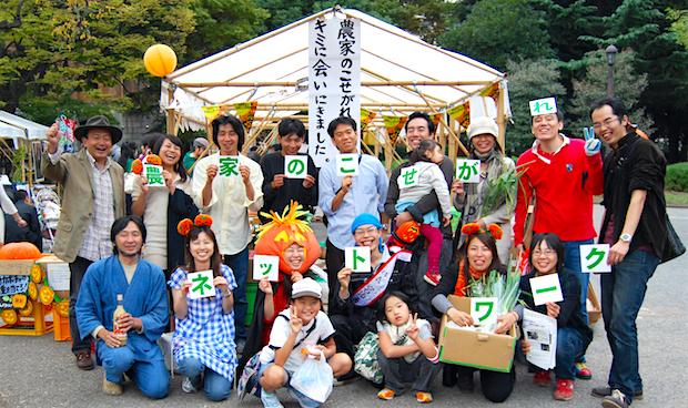初めて農業者と生活者が 一緒に参加したイベント「土と平和の祭典。種まき大作戦」記念撮影
