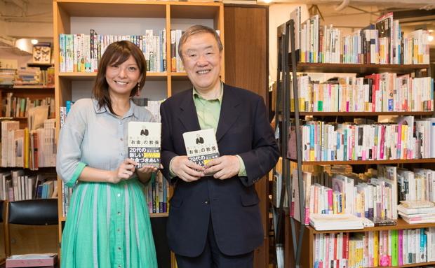 写真左:安藤美冬さん(フリーランサー/コラムニスト)、右:出口治明(ライフネット生命保険 会長)