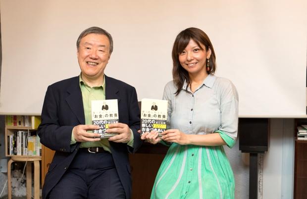 写真左:出口治明(ライフネット生命保険 会長)、右:安藤美冬さん(フリーランサー/コラムニスト)
