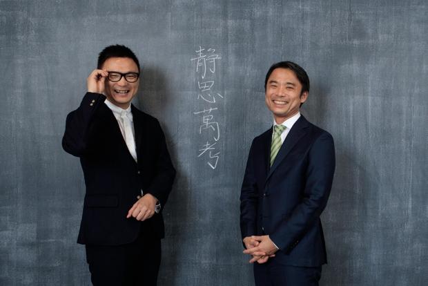 写真左:石川康晴さん(株式会社ストライプインターナショナル代表取締役社長兼最高経営責任者 )、右:岩瀬大輔(ライフネット生命 社長)
