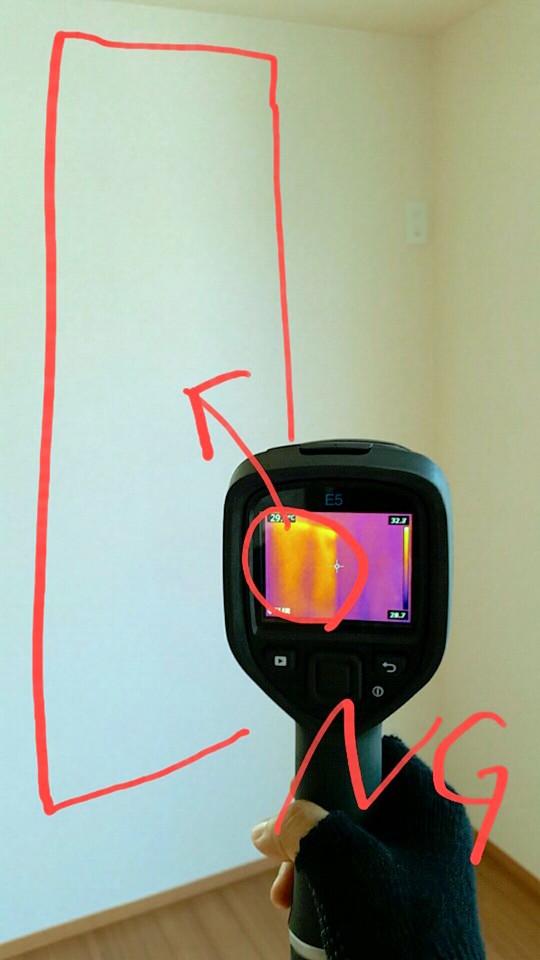 断熱材がない部分は赤外線サーモグラフィーで一目瞭然(写真=ゼロシステムズ提供)