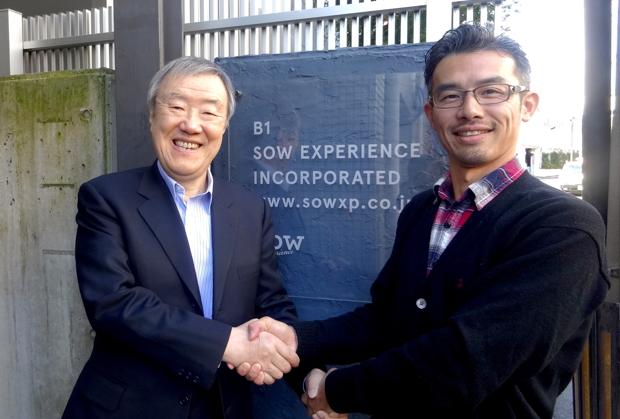 写真左:出口治明(ライフネット生命保険 会長)、右:西村琢さん(ソウ・エクスペリエンス代表)